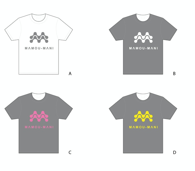 The Mamou-Mani T-Shirts (you can choose this or the Tangential Dreams T-Shirt once campaign is successful)