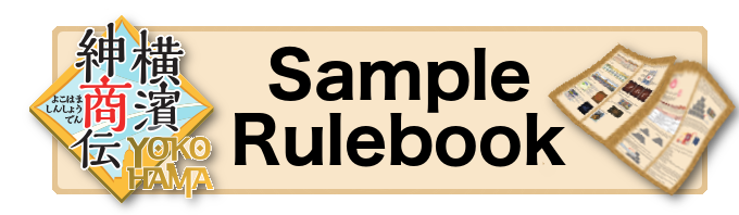 Click Here to read the Rulebook.