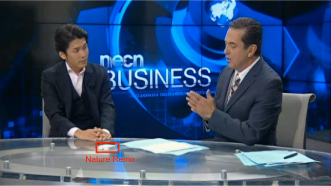 NECN Business (May 27, 2016)