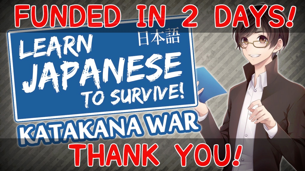 Learn Japanese To Survive! Katakana War project video thumbnail