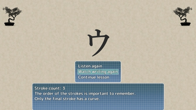 Learn how to write each Katakana character!