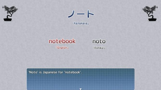 Learn Japanese To Survive! Katakana War by Sleepy Duck