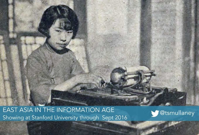 Chinese Typist in 1928