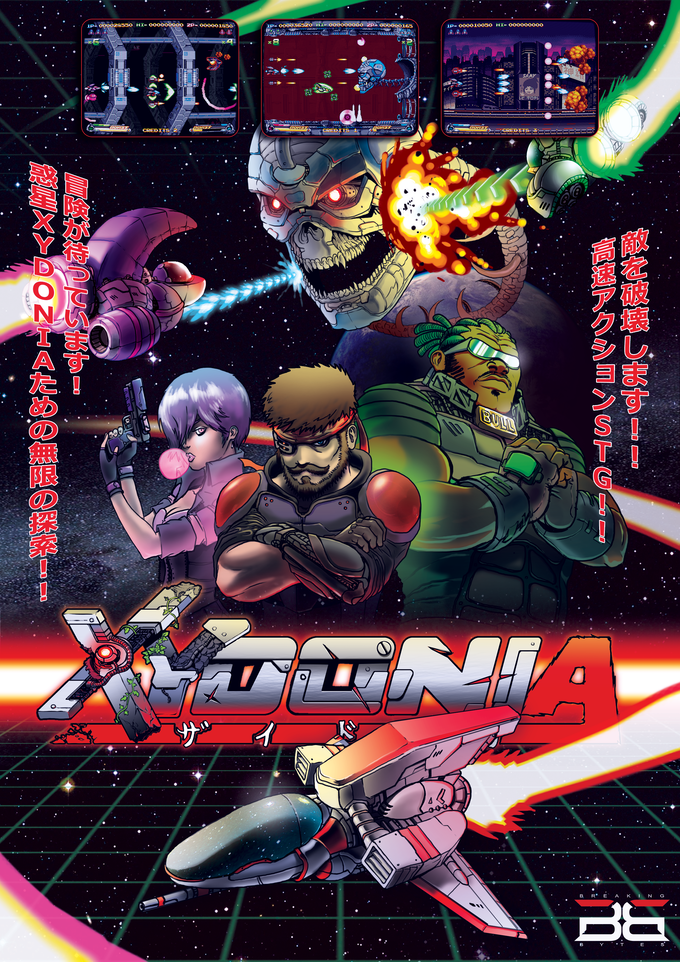 XYDONIA's arcade flyer, courtesy of our handy time machine.