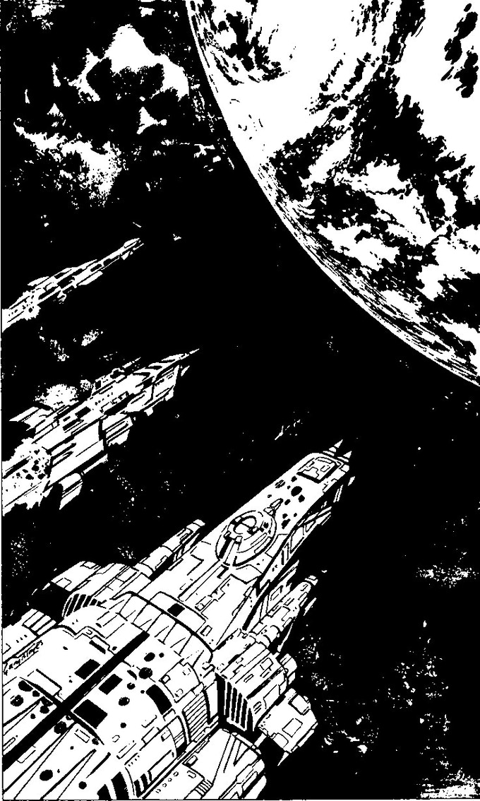 Star Strider artwork