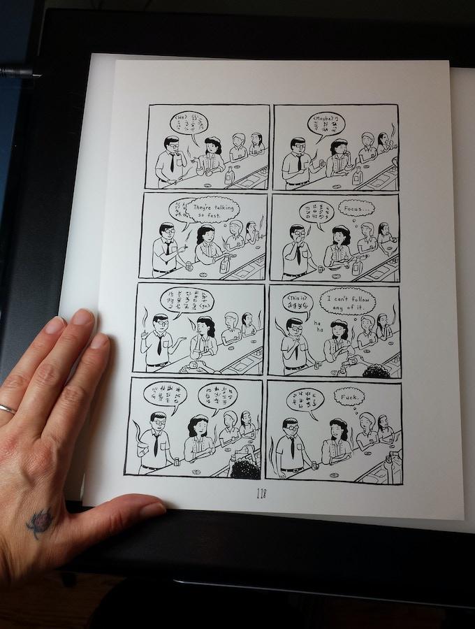 original page of Turning Japanese by MariNaomi
