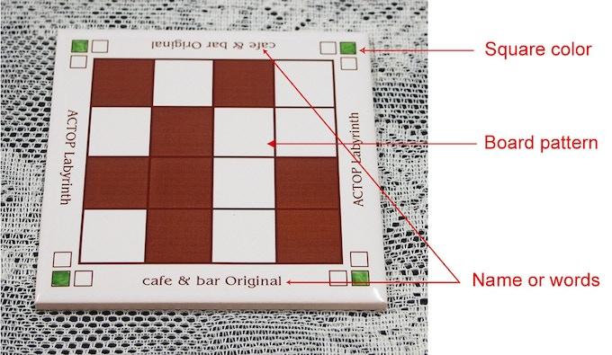 Labyrinth backer's original board sample