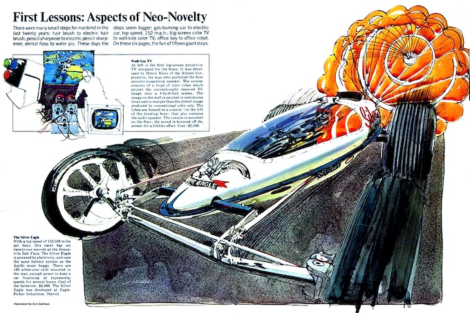 An illustration by Ken Dallison featured in the May 1973 issue of Esquire magazine