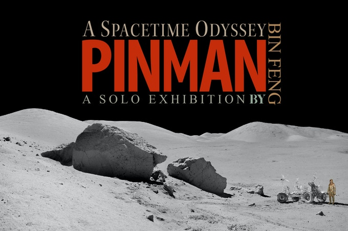 Pin Man - A Spacetime Odyssey