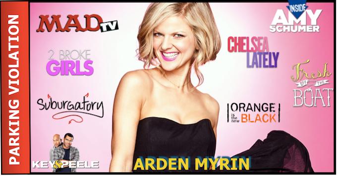 "ARDEN MYRIN - ""HELEN"""