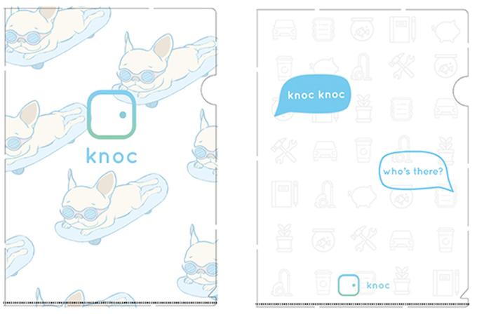Knoc's Exclusive Folders (2 designs)
