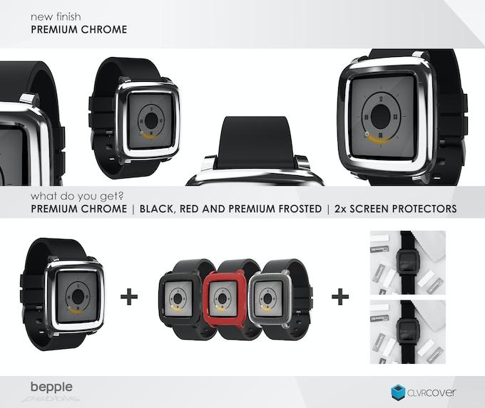 Premium Chrome Finish Bepple Cover 2 and Rewards