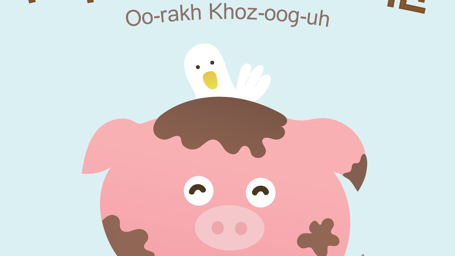 I'm creating Armenian board books (with transliterated text) for children and parents who want to learn and read Armenian.