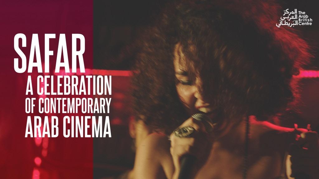 SAFAR FILM FESTIVAL project video thumbnail