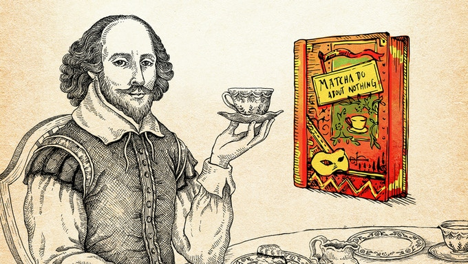 A frontstage tin and vivacious tea perform Much Ado About Nothing by William Shakespeare
