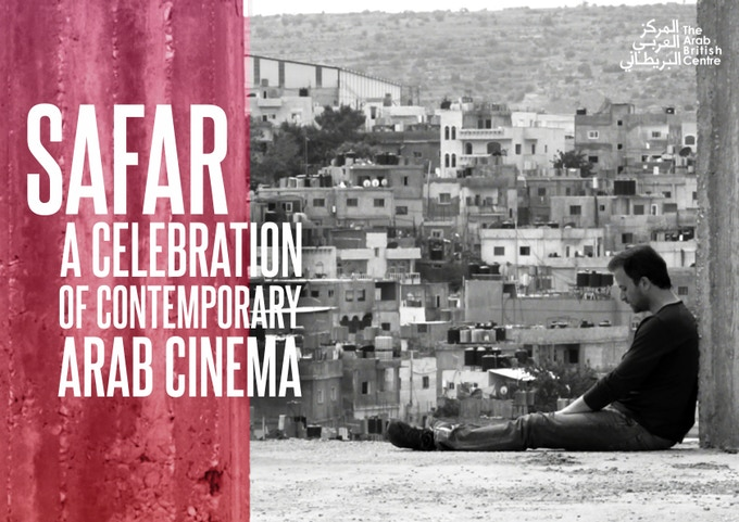 SAFAR 2016 will present a selection of films from across the Arab world