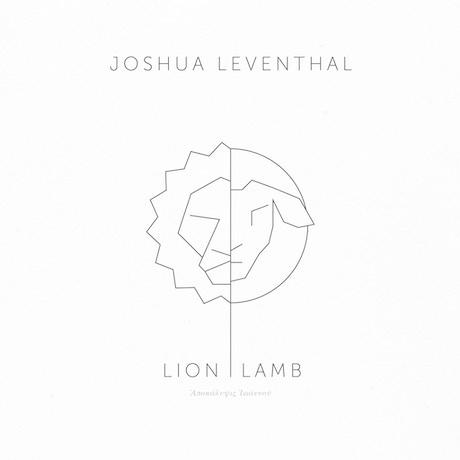 Lionlamb Ep By Joshua David Leventhal Kickstarter
