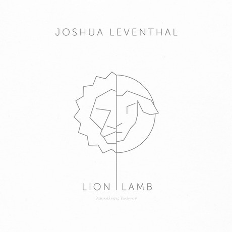 Lion/Lamb EP by Joshua David Leventhal — Kickstarter