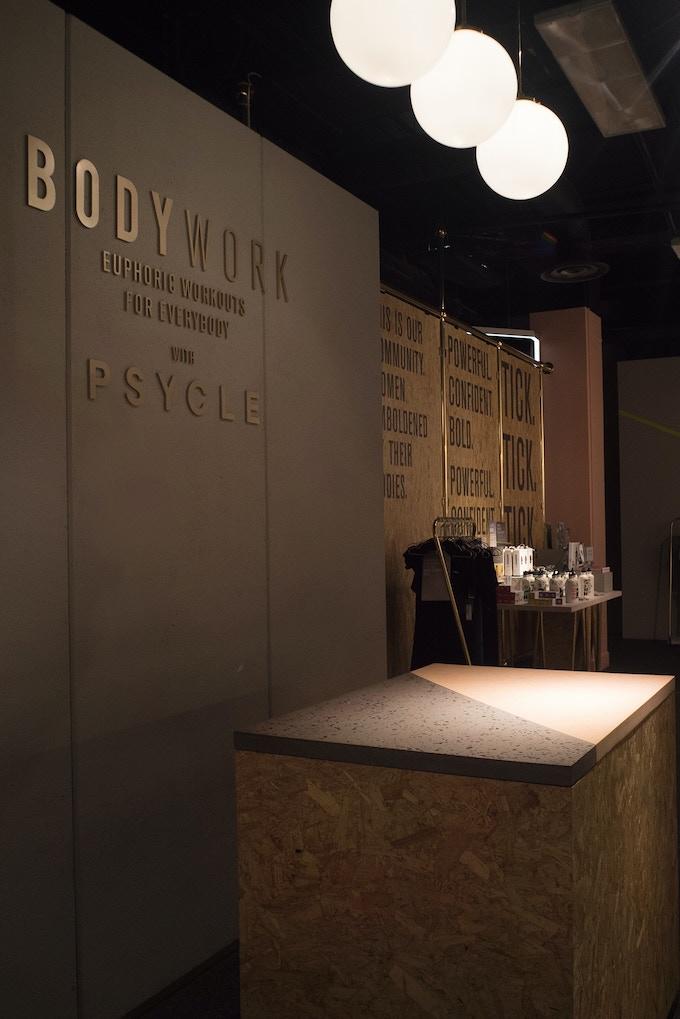 Welcome desk for Bodywork Studio Selfridges