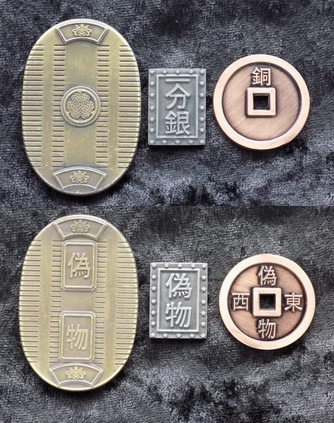 Gold: 60mm x 40mm x 4mm Silver: 20mm x 15mm x 2mm
