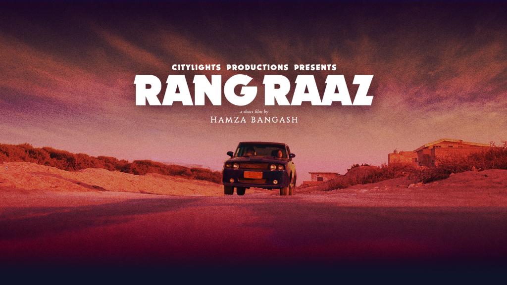Rang Raaz: The Secret of Colour project video thumbnail