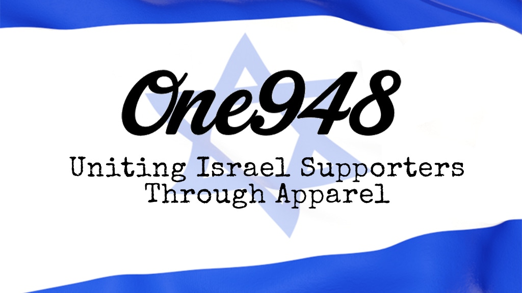 One948: Israel-Themed Apparel project video thumbnail