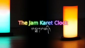 Jam Karet clock: Tell time with colors for a new perspective