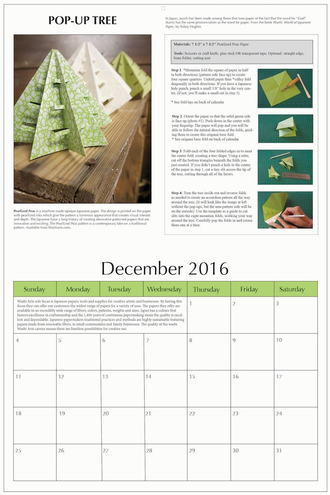 """This is a 9"""" x 12"""" wall calendar, and there's plenty of room for your notes on each day of the month."""