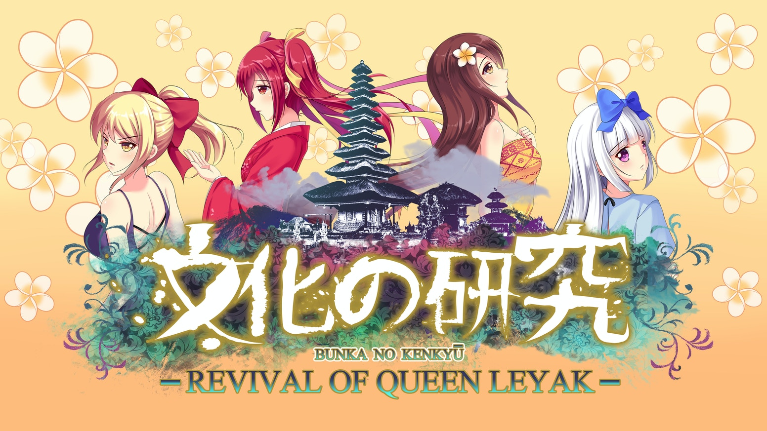 BnK is a visual novel set in Bali, an exotic island where technology, tradition, and supernatural horrors all lurk in the shadows.