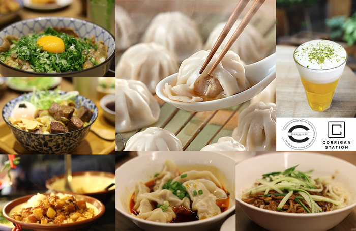 The newest East Asian eatery in Kansas City. Handcrafted artisanal dumplings you need to {CHEW} now.