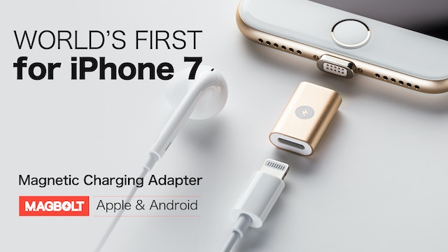 Magbolt World S 1st Magnetic Connector For Iphone 7