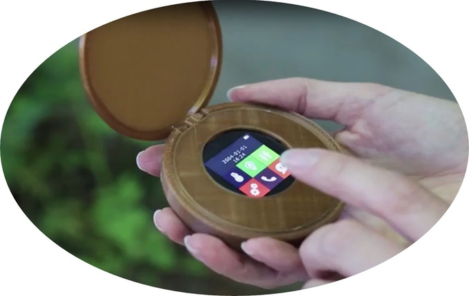 Cyrcle phone prototype in caramel color (made from coffee)
