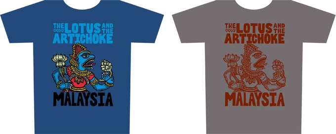 Lotus MALAYSIA t-shirt design ideas