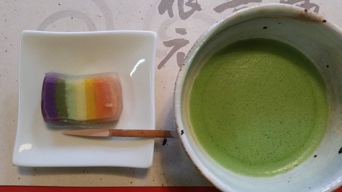Bowl of Matcha, Japan
