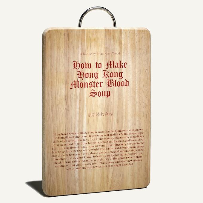 Brian Kuan Wood, How to Make Hong kong Monster Blood Soup, 2016 (Front)