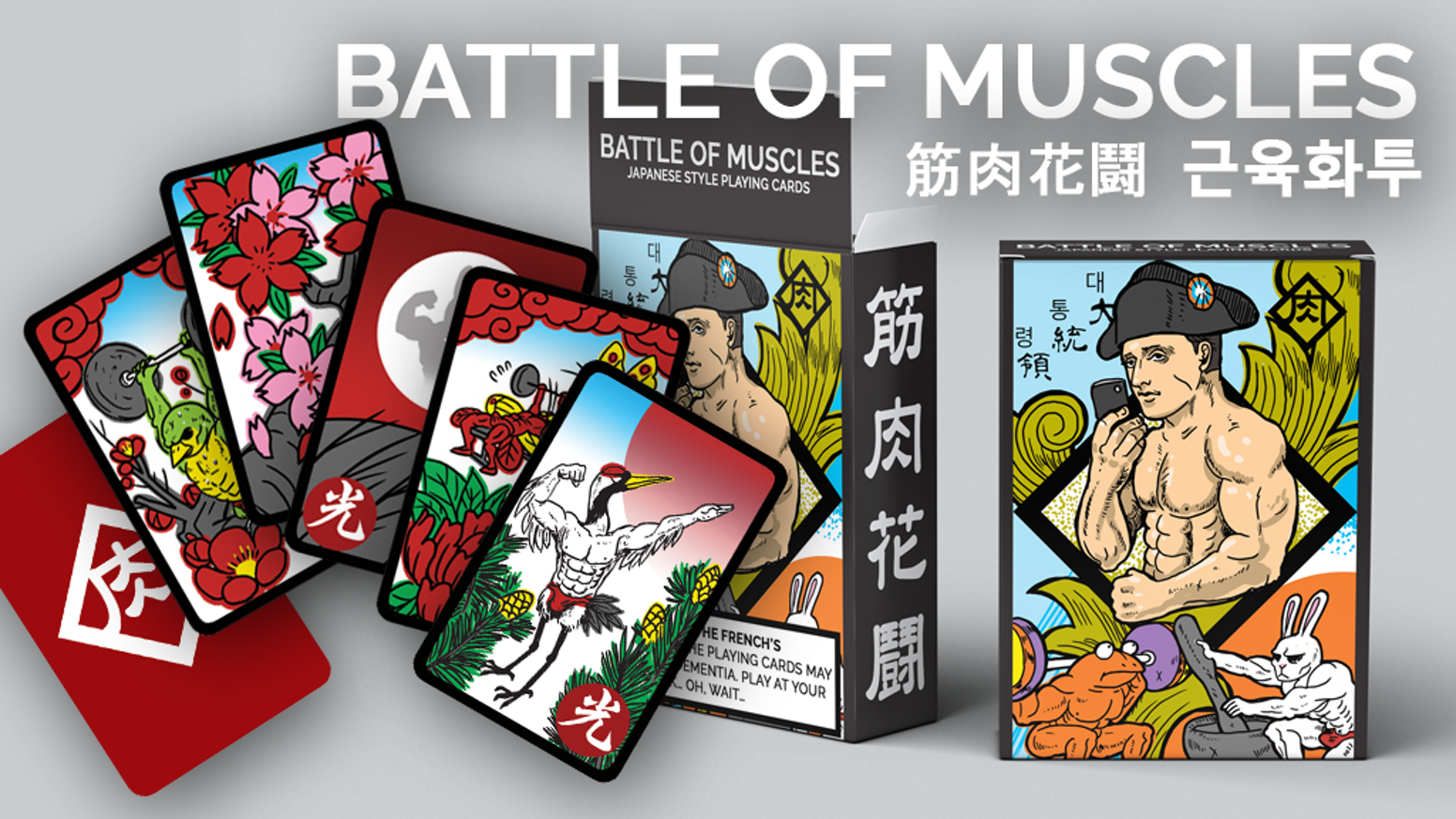 (Hanafuda or Hwatu) Playing cards with the beauty of flowers… and muscles.