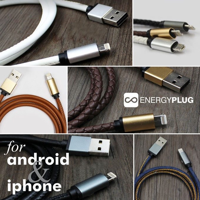 Energy Plug Variants