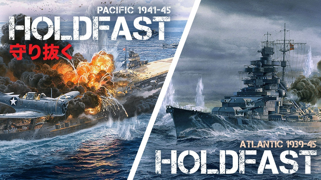 HOLDFAST: ATLANTIC and HOLDFAST: PACIFIC project video thumbnail