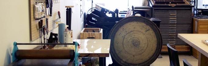 A wide view of our current studio space, click through to visit our website!