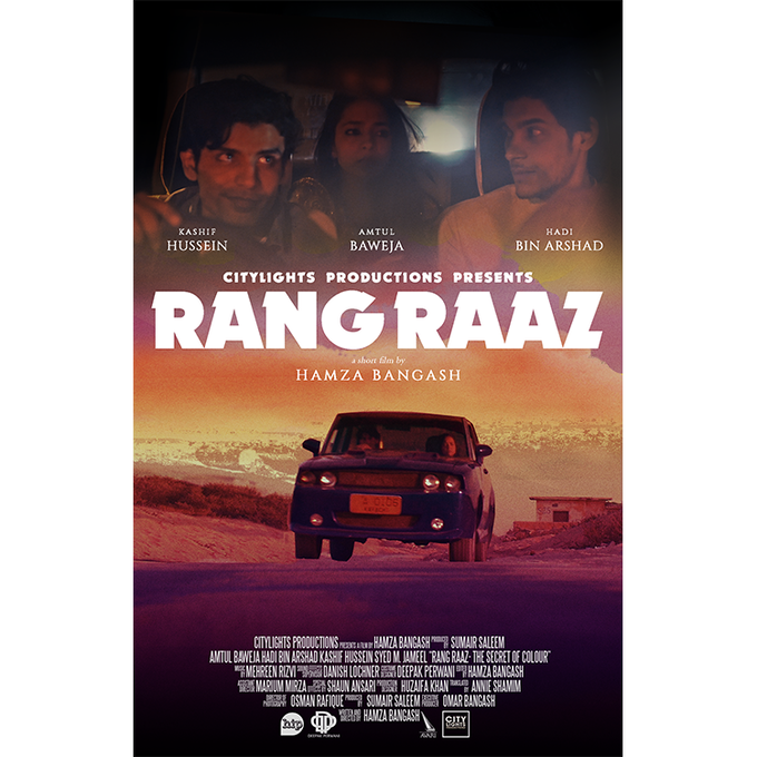 The official poster artwork
