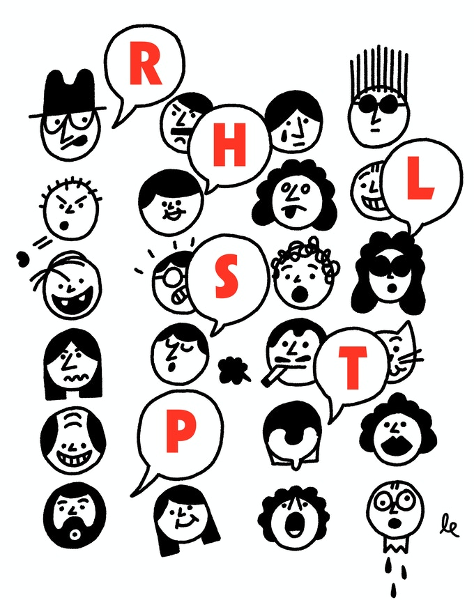 RHLSTP Kickstarter III by Richard Herring — Kickstarter