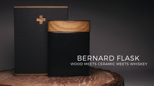 The Bernard Flask: The World's Most Beautiful Flask