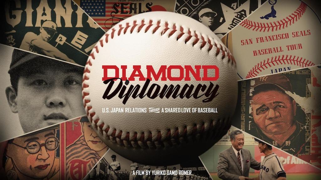 Diamond Diplomacy project video thumbnail