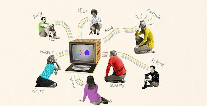 Illustration of Colournamer by Valero Doval