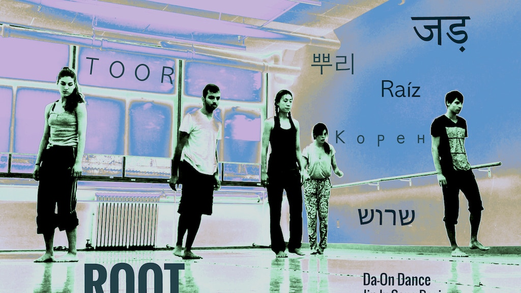 ROOT project video thumbnail