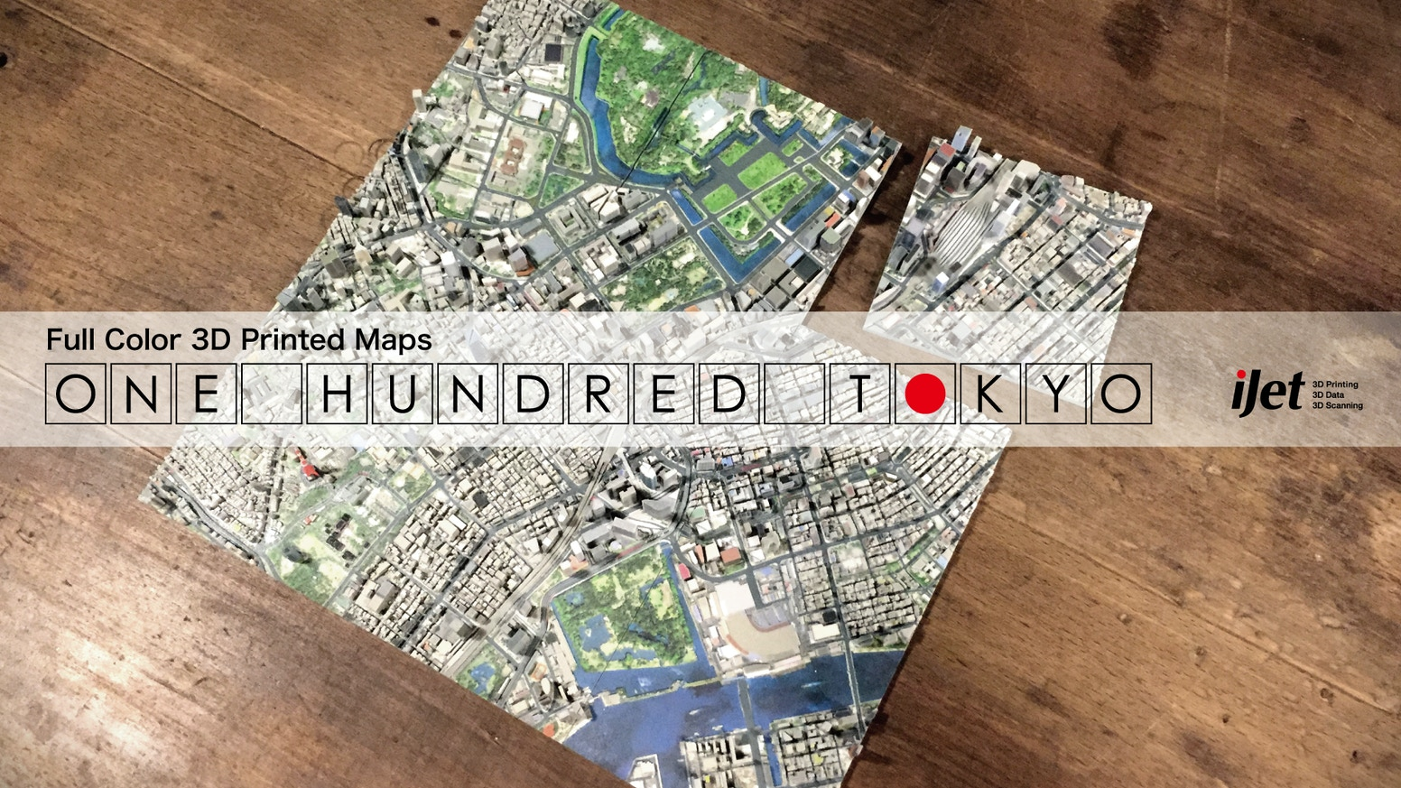 Three-dimensional maps of TOKYO, made using full-color 3D printers that add a fresh sense of art to your room's decor.