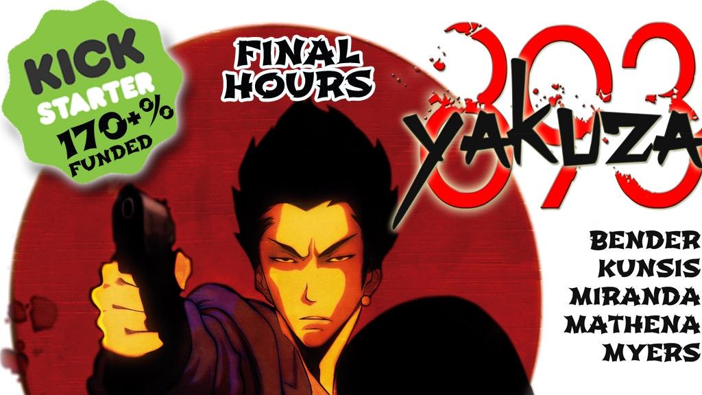"""YAKUZA 893"" comicbook project video thumbnail"