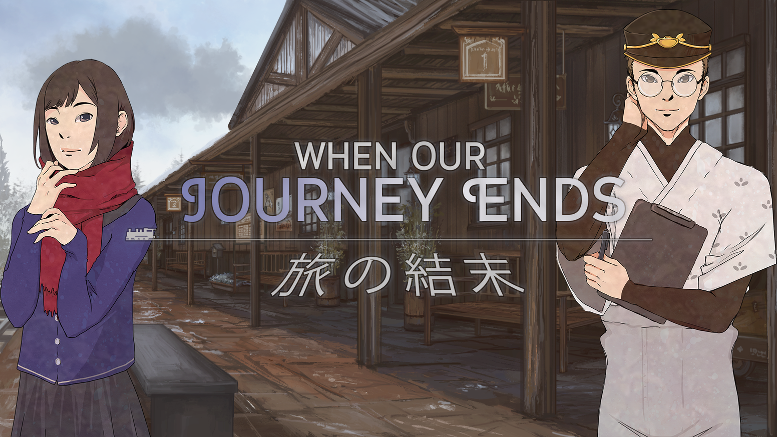 Follow Mariko as she boards a train to a completely different world - A world of unbelievable beings and happenings.