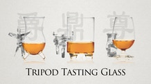 Tripod Tasting Glass-The Perfect Glass for the Perfect Drink