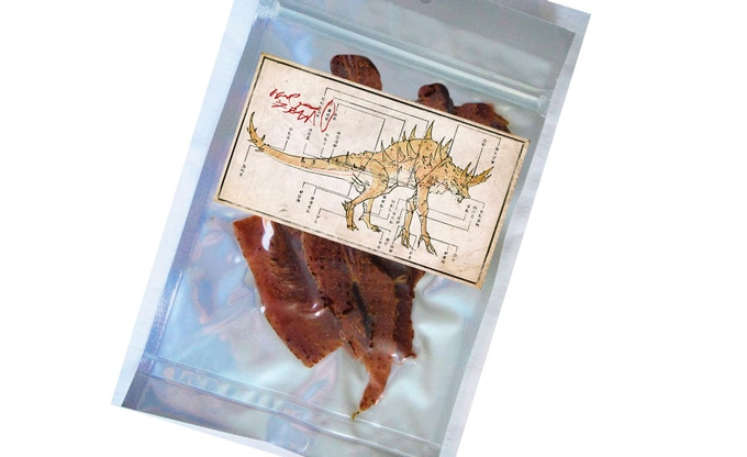 Tarrasque Jerky Mock-Up